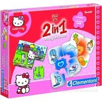 HELLO KITTY 2-in-1 (CUBES & GAME) (6)